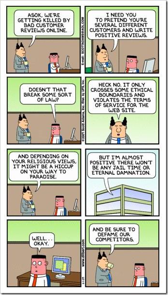 Dilbert on e-reputation