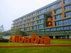 Alibaba HQ Hangzhou